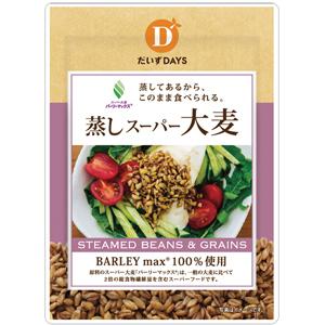 蒸しスーパー大麦
