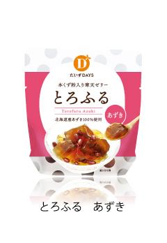 p-torofuruazuki2021-i