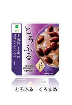 p-torofurukuro-i